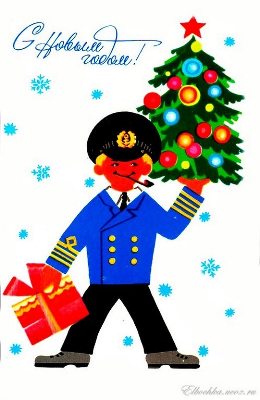 Поздравления моряку с новым