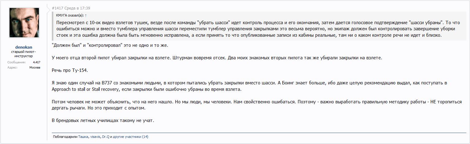 закр.png