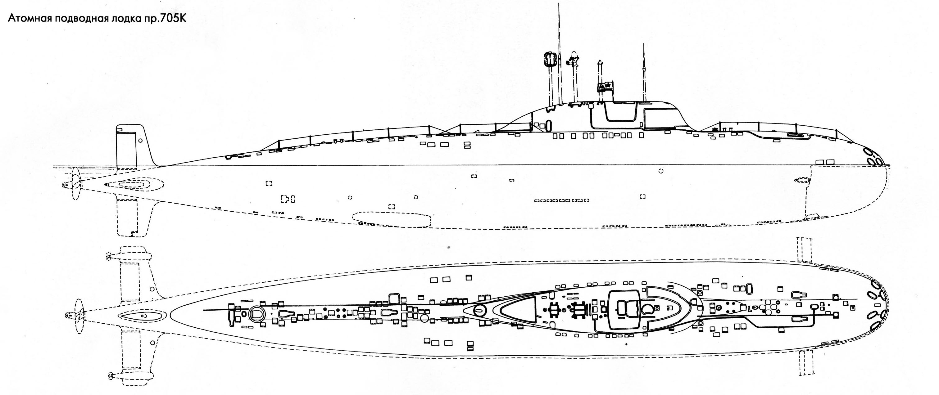 Чертежи подводной лодки