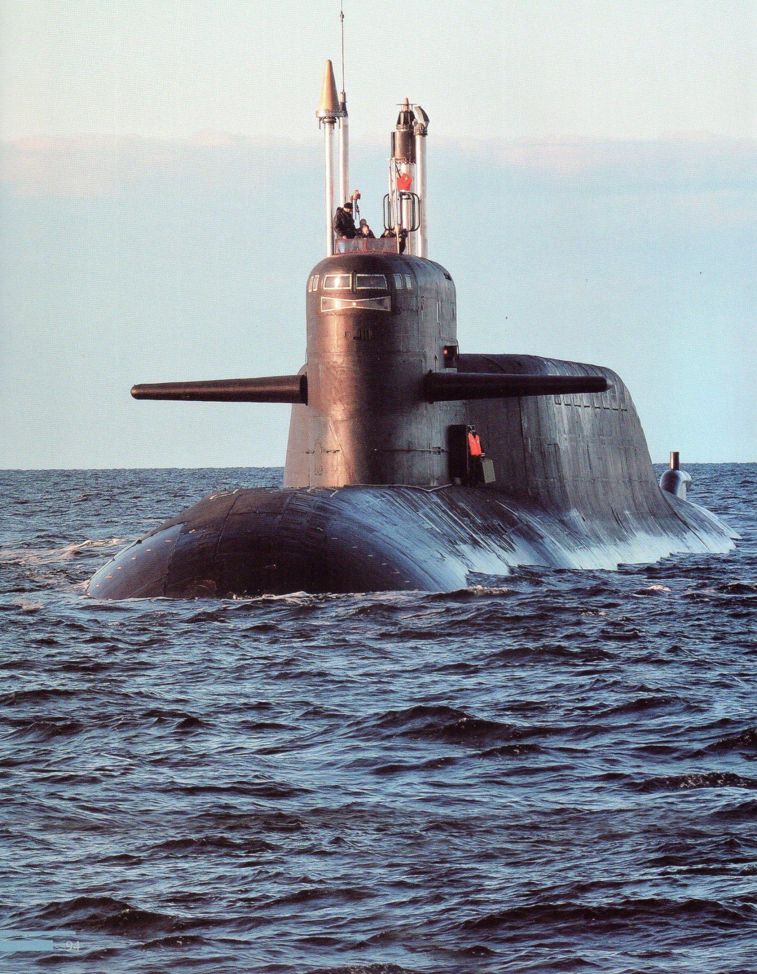 лодка новомосковск