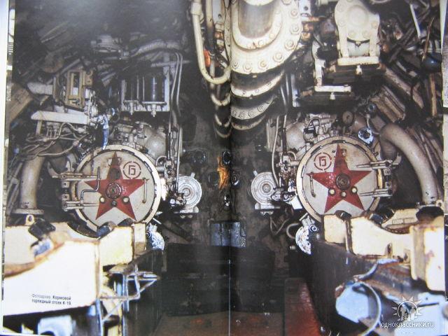 история лодки к-19 хиросима