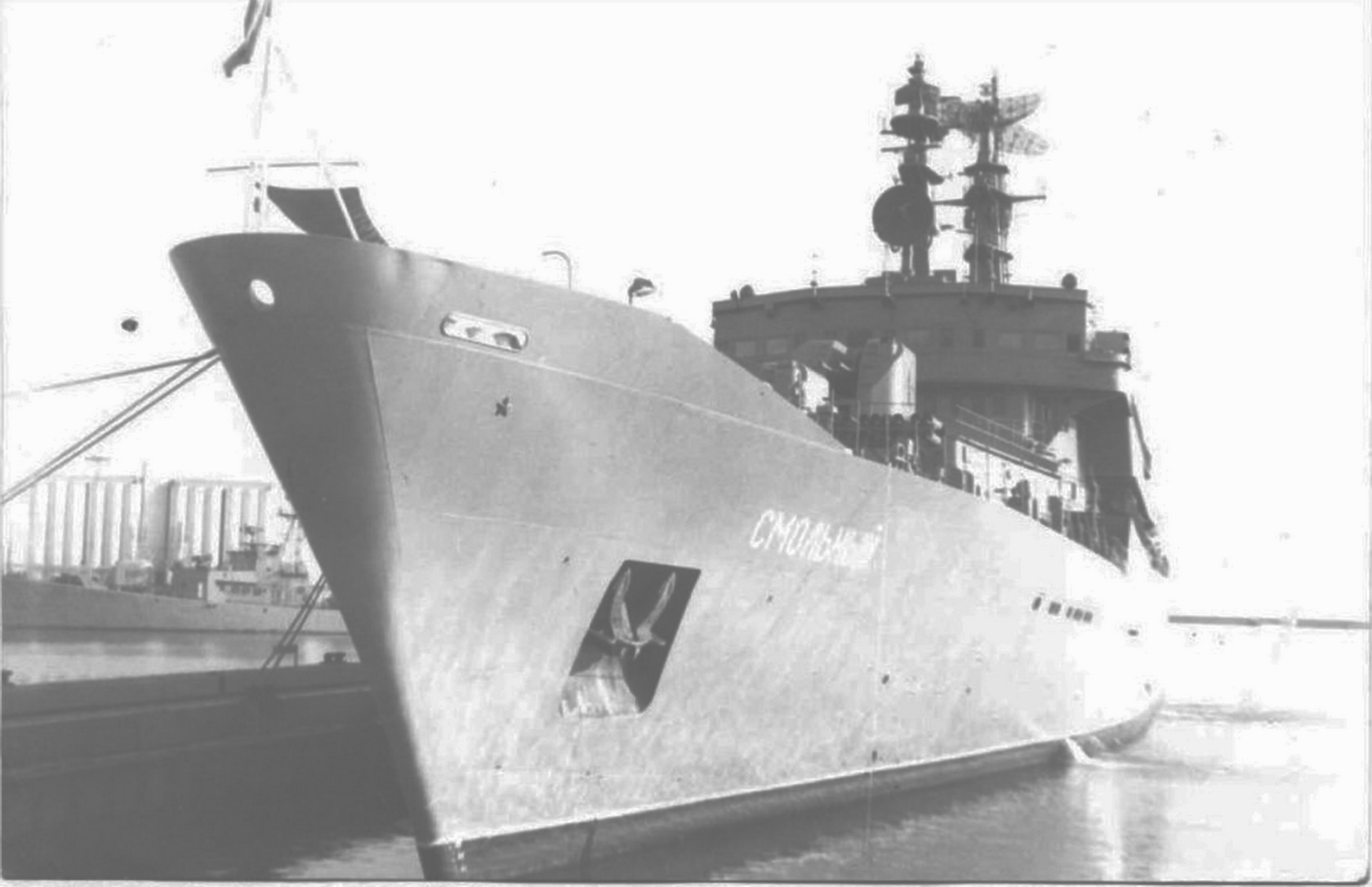 поклонники учебное судно саша ковалев фото сорок лет