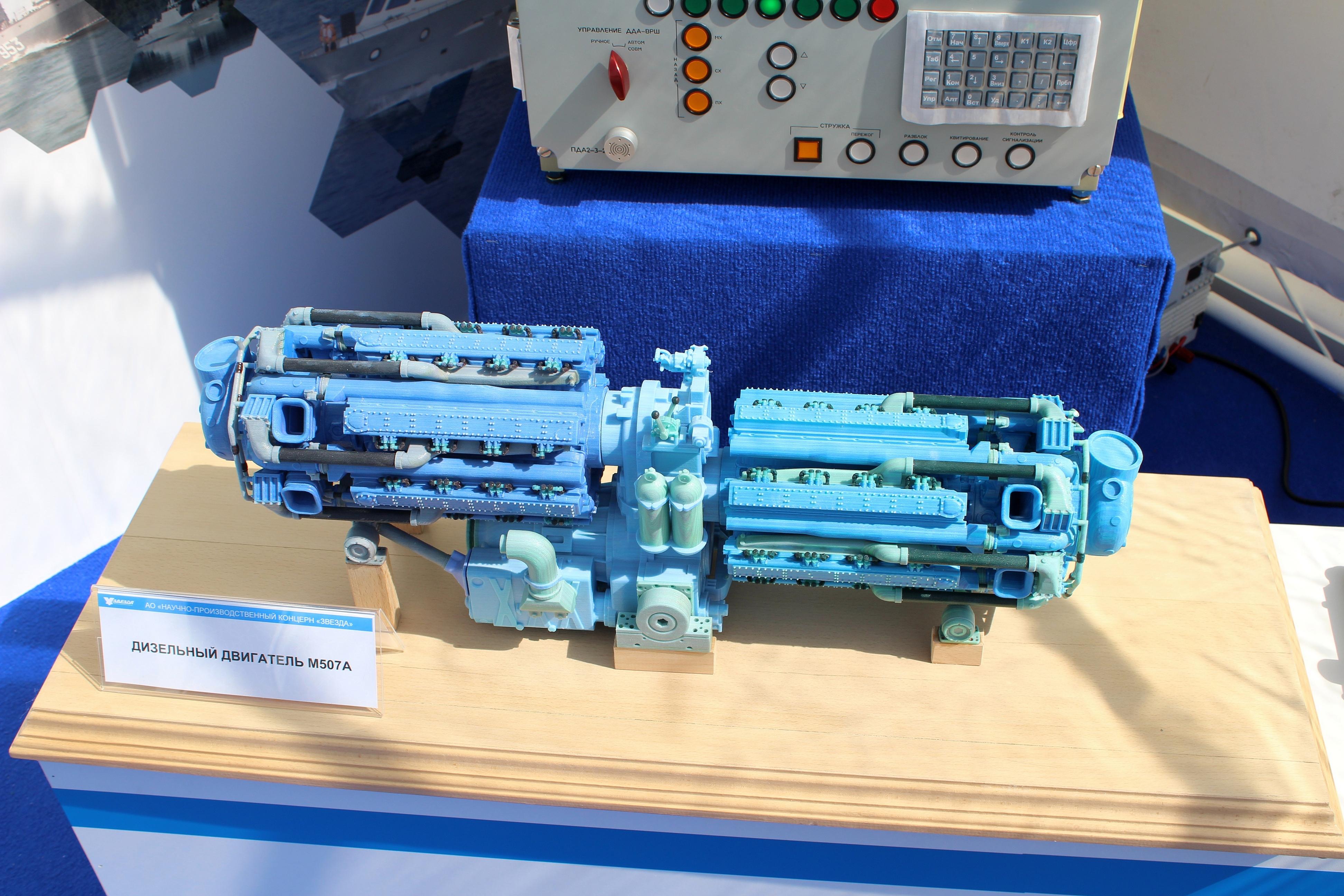 """Project 22800: """"Karakurt"""" class missile ship - Page 7 30-5141853-m507a-3d-pechat"""