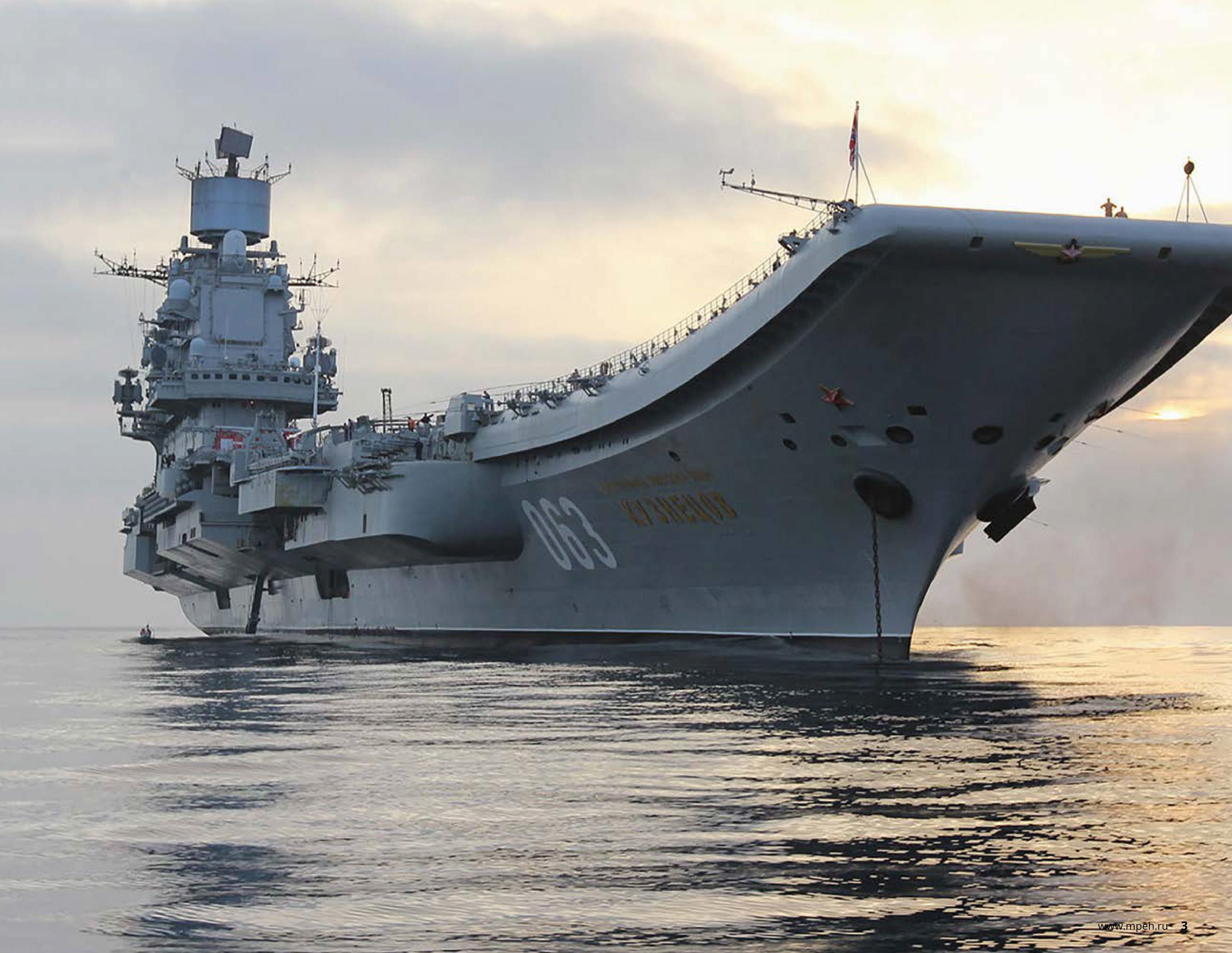 фото адмирала кузнецова ответственным риелтором