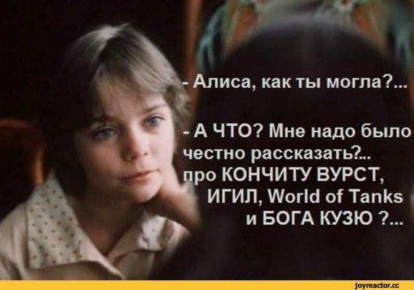 http://files.balancer.ru/forums/attaches/2017/09/07-5367349-4178783-800.jpg