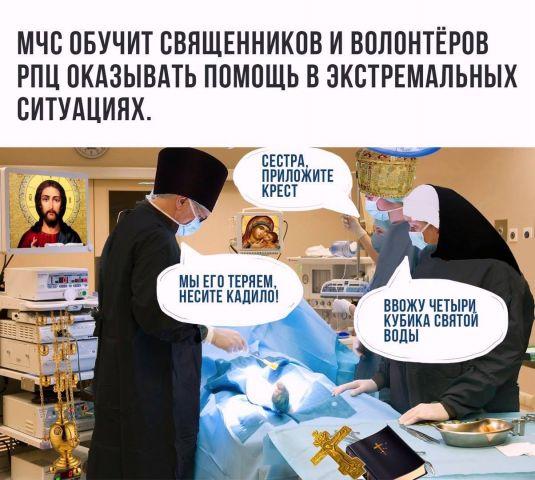 http://files.balancer.ru/cache/forums/attaches/2017/07/640x480/07-5164105-mchs.jpg