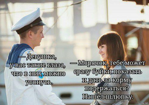 http://files.balancer.ru/cache/forums/attaches/2017/07/640x480/29-5229977-shlyupka.jpg
