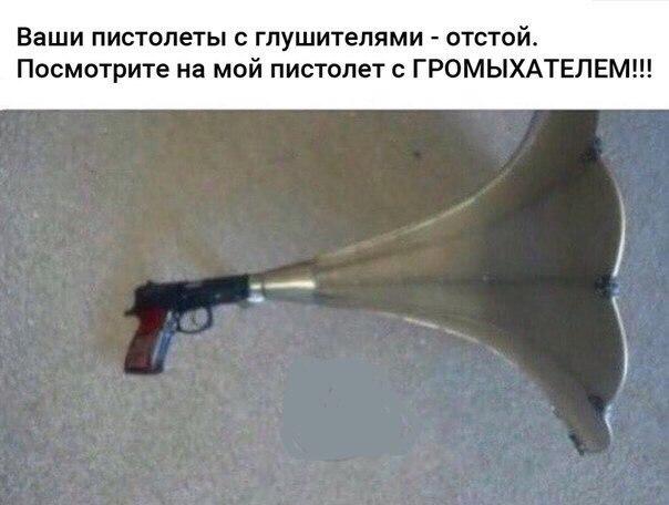 http://files.balancer.ru/cache/forums/attaches/2017/10/640x480/24-5530537-jrzjcfnyisw.jpg