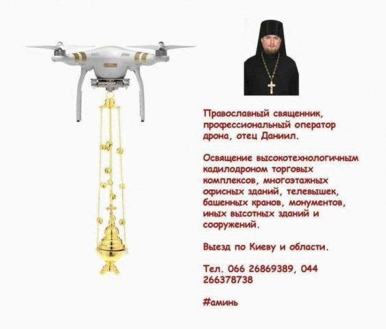 http://files.balancer.ru/cache/forums/attaches/2017/11/640x480/10-5589465-amin.jpg